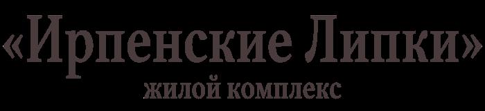 ЖК «Ирпенские Липки»