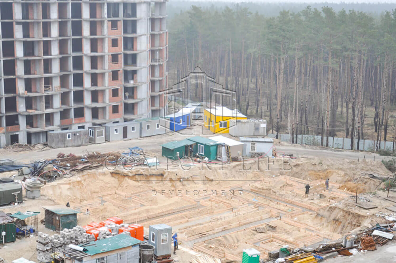 """In the RC """"Na Proreznoy"""" they began construction of a children's training center."""