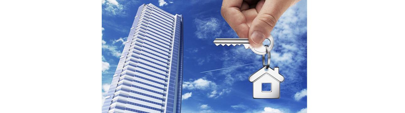 Покупка нерухомості в 2018 році: що потрібно знати