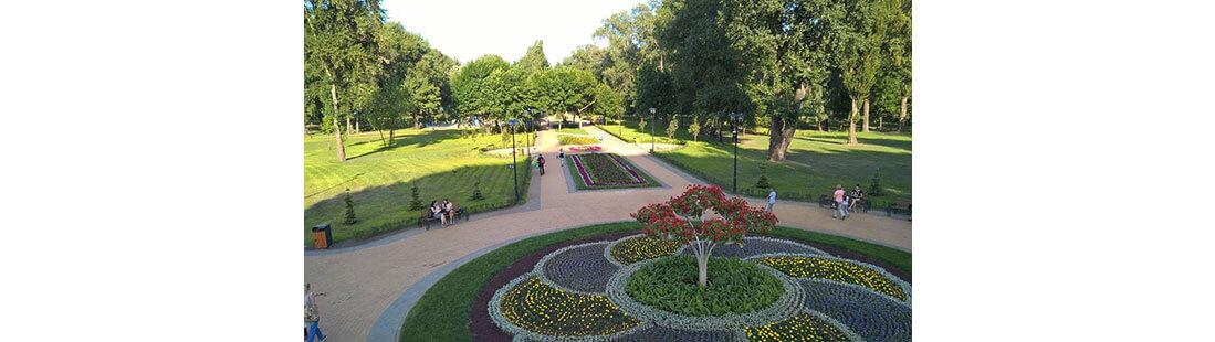 """Ірпінь зустрічай оновлення: як змінився парк """"Перемоги"""" після реконструкції"""