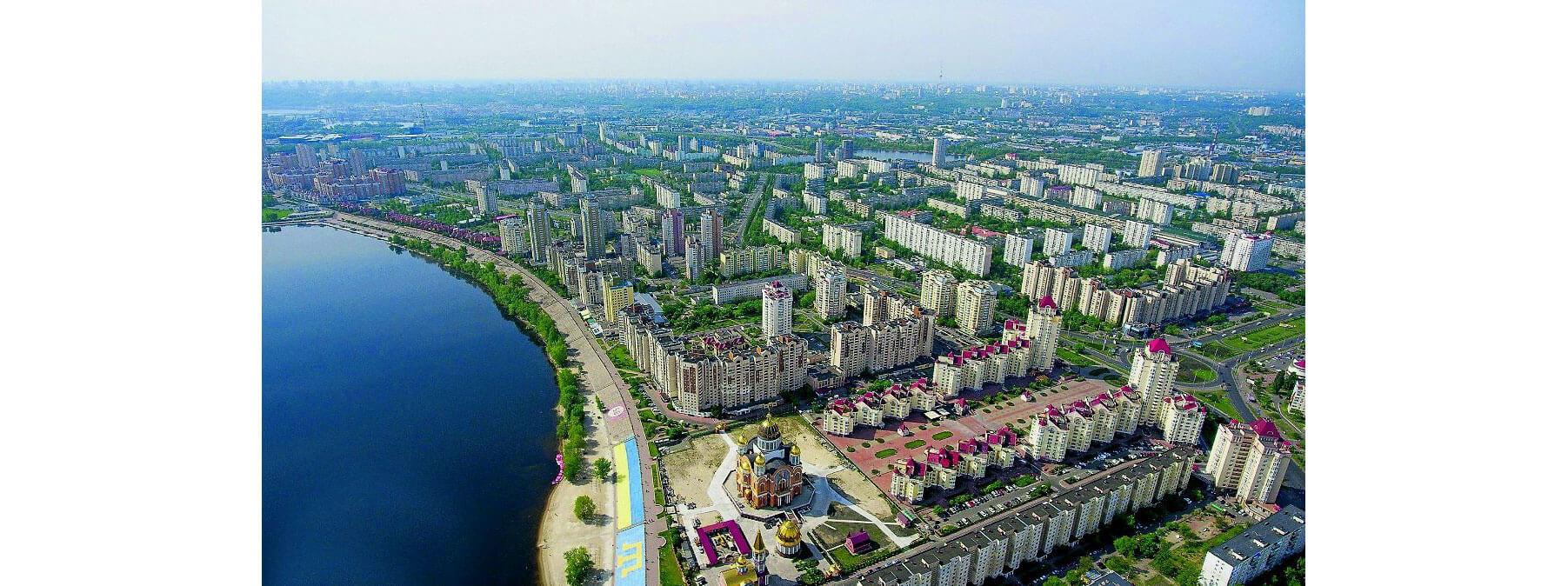 (RU) Лучшие районы Киева для семейных пар
