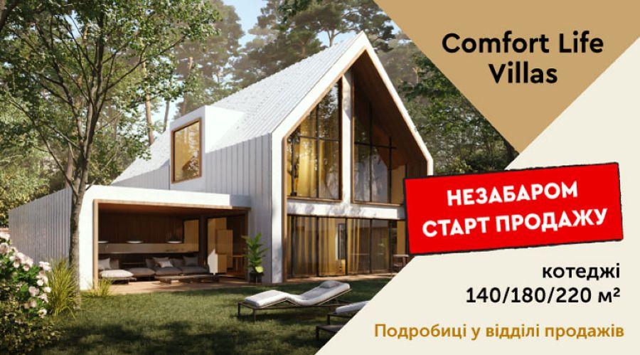 Comfort Life Villas
