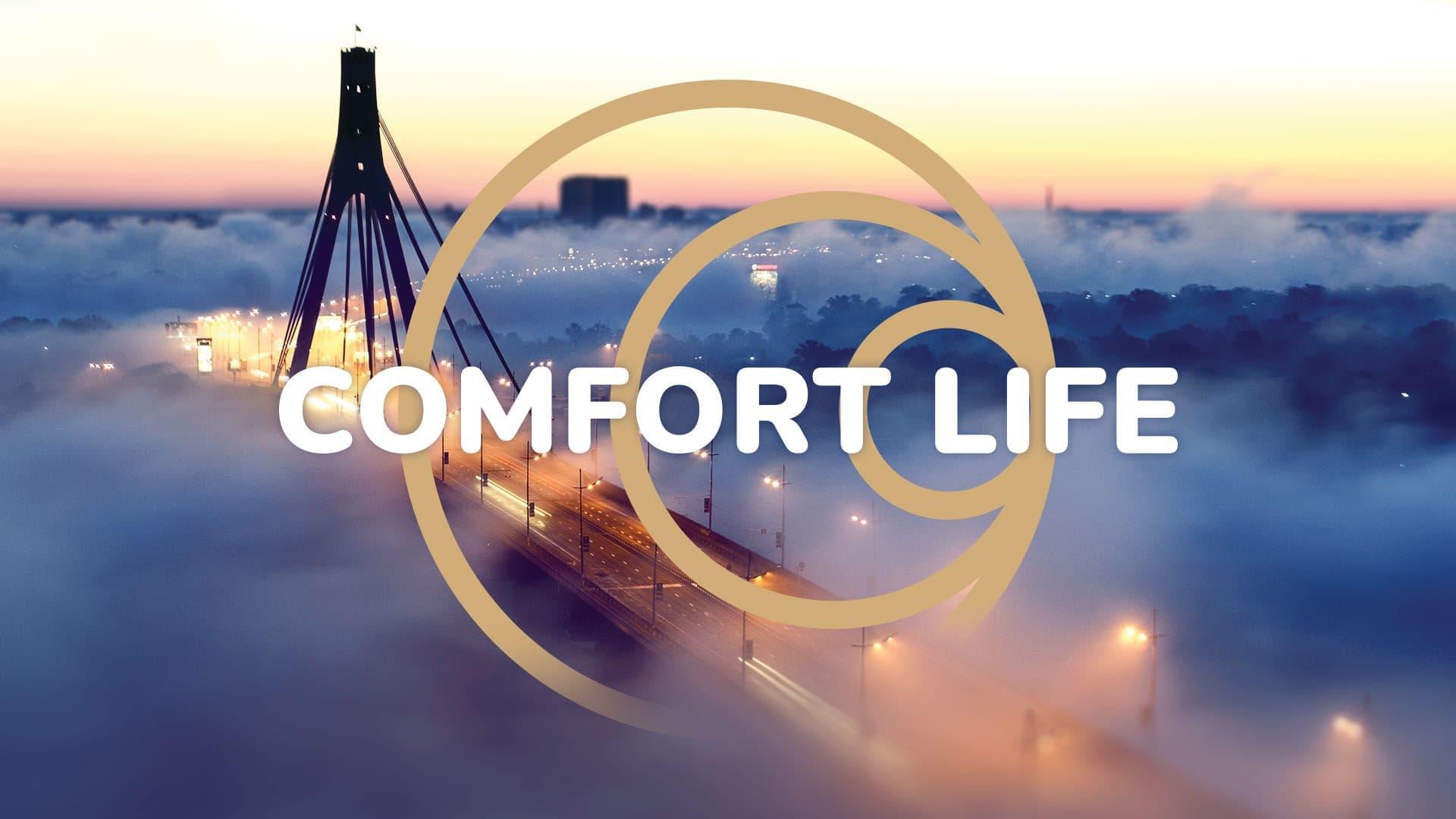 Курс на функціональність: компанія Comfort Life Development змінює логотип